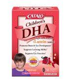 Children's DHA IQ Fish Formula (Lutein Added)