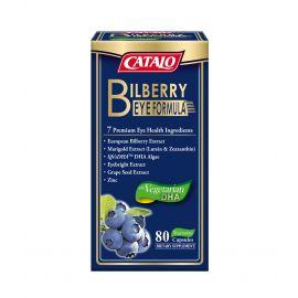 Bilberry Eye Formula (Zinc Added)
